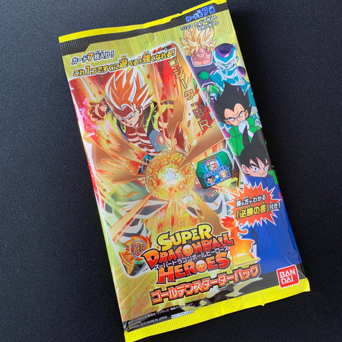 SUPER DRAGON BALL HEROES GOLDEN STARTER PACK