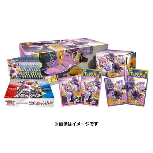 [1 box by customer maximum or cancel] POKÉMON CARD GAME Sword & Shield Expansion pack Matchless Fighters Klara & Avery Set