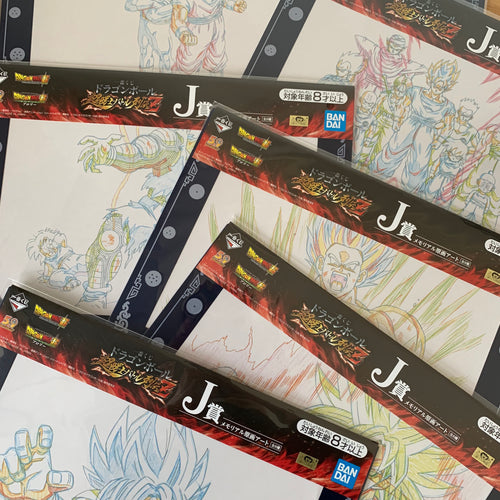 Ichiban Kuji DRAGON BALL Memorial Genga Art (full set)