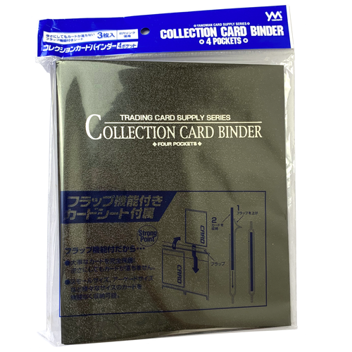 YANOMAN COLLECTION CARD BINDER 4 POCKET