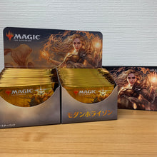 MAGIC: THE GATHERING MODERN HORIZONS booster