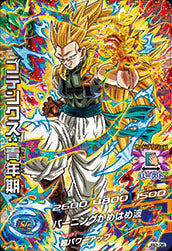 DRAGON BALL HEROES JB2-06 Gotenks : Seinenki