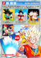 DRAGON BALL Z JUMBO CARDDASS 2 Son Goku Size: 148 × 210 mm BANDAI 1994