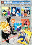 DRAGON BALL Z JUMBO CARDDASS 5 Son Gohan Size: 148 × 210 mm BANDAI 1994