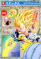 DRAGON BALL Z JUMBO CARDDASS 15 Gotenks
