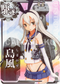 KanColle Arcade [Common] No.010 Shimakaze Arcade game card