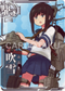 KanColle Arcade [Common] No.011 Fubuki Arcade game card
