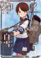 KanColle Arcade [Common] No.012 Shirayuki Arcade game card
