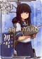 KanColle Arcade [Common] No.013 Hatsuyuki Arcade game card