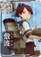 KanColle Arcade [Common] No.018 Shikinami Arcade game card