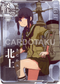 KanColle Arcade [Common] No.019 Ooi Arcade game card