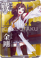 KanColle Arcade [Common] No.021 Kongou Arcade game card