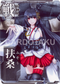 KanColle Arcade [Common] No.026 Fusou Arcade game card