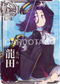 KanColle Arcade [Common] No.029 Tatsuta Arcade game card