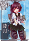 KanColle Arcade [Common] No.031 Mutsuki Arcade game card