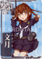 KanColle Arcade [Common] No.034 Fumizuki Arcade game card