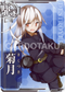 KanColle Arcade [Common] No.036 Kikuzuki Arcade game card