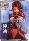 KanColle Arcade [Common] No.047 Jintsuu Arcade game card