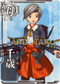 KanColle Arcade [Common] No.049 Chitose Arcade game card