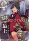 KanColle Arcade [Common] No.051 Mogami Arcade game card