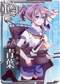 KanColle Arcade [Common] No.054 Aoba Arcade game card