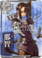 KanColle Arcade [Common] No.056 Nachi Arcade game card