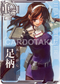 KanColle Arcade [Common] No.057 Ashigara Arcade game card