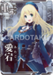 KanColle Arcade [Common] No.060 Atago  Arcade game card