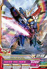 GUNDAM TRY AGE OPERATION ACE OA5-001