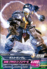 GUNDAM TRY AGE OPERATION ACE OA5-005