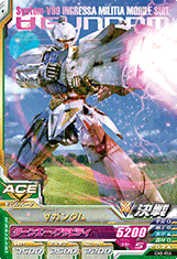 GUNDAM TRY AGE OPERATION ACE OA5-006
