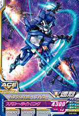 GUNDAM TRY AGE OPERATION ACE OA5-008