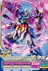 GUNDAM TRY AGE OPERATION ACE OA5-009