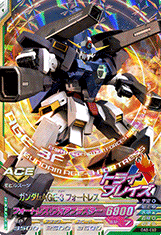GUNDAM TRY AGE OPERATION ACE OA5-010