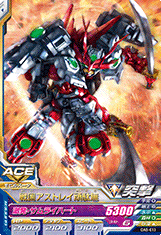 GUNDAM TRY AGE OPERATION ACE OA5-013