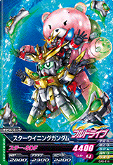 GUNDAM TRY AGE OPERATION ACE OA5-016