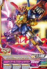 GUNDAM TRY AGE OPERATION ACE OA5-018