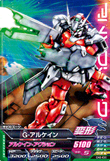GUNDAM TRY AGE OPERATION ACE OA5-020
