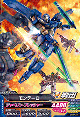 GUNDAM TRY AGE OPERATION ACE OA5-021