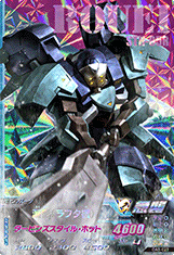 GUNDAM TRY AGE OPERATION ACE OA5-023