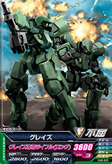 GUNDAM TRY AGE OPERATION ACE OA5-025