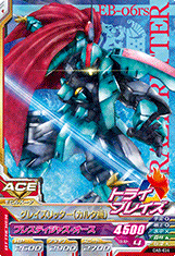GUNDAM TRY AGE OPERATION ACE OA5-026