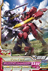 GUNDAM TRY AGE OPERATION ACE OA5-027