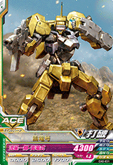 GUNDAM TRY AGE OPERATION ACE OA5-031