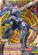 GUNDAM TRY AGE OPERATION ACE OA5-035