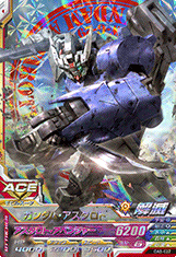 GUNDAM TRY AGE OPERATION ACE OA5-037