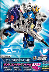 GUNDAM TRY AGE OPERATION ACE OA5-038