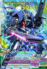 GUNDAM TRY AGE OPERATION ACE OA5-039