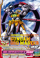 GUNDAM TRY AGE OPERATION ACE OA5-041