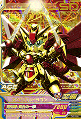 GUNDAM TRY AGE OPERATION ACE OA5-046